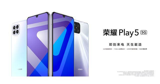 荣耀Play5T(8GB/128GB/全网通)图片