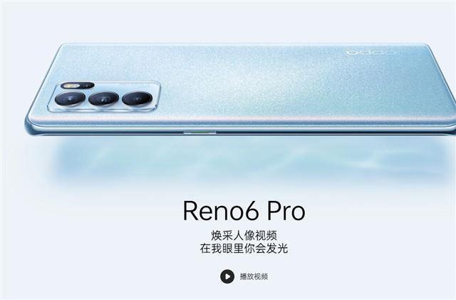 OPPO Reno6 Pro(8GB/128GB/全网通/5G版)图片
