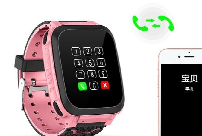 小天才电话手表D3图片