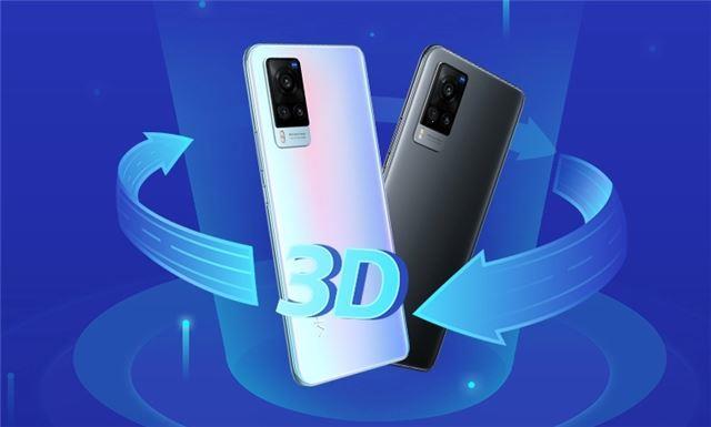 vivo X60 Pro(12GB/256GB/全网通/5G版)图片