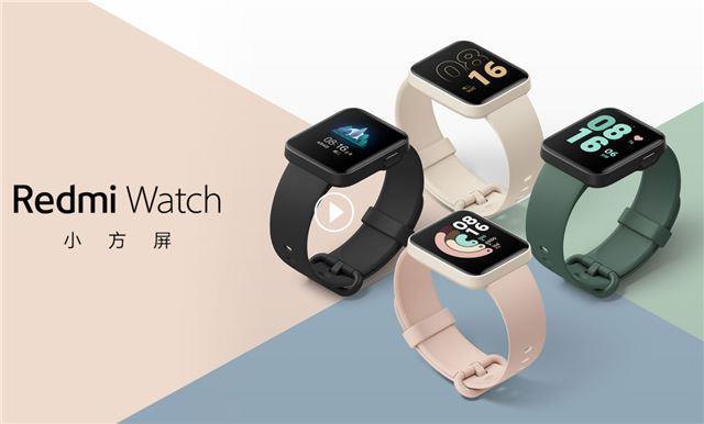 Redmi Watch图片